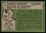 1978 Topps #110  Harvey Martin  Back Thumbnail