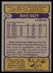 1979 Topps #50  Ray Guy  Back Thumbnail