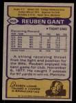 1979 Topps #358  Reuben Gant  Back Thumbnail