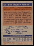 1972 Topps #101  Ron Knight   Back Thumbnail