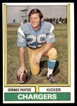 1974 Topps #503  Dennis Partee  Front Thumbnail