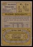 1974 Topps #411  Glenn Doughty  Back Thumbnail