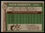 1976 Topps #649  Dave Roberts  Back Thumbnail