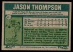 1977 Topps #291  Jason Thompson  Back Thumbnail