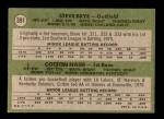 1971 Topps #391   -  Cotton Nash / Steve Brye Twins Rookies Back Thumbnail