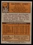 1978 Topps #103  Caldwell Jones  Back Thumbnail