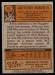 1978 Topps #62  Anthony Roberts  Back Thumbnail