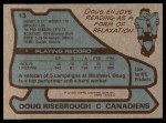 1979 Topps #13  Doug Risebrough  Back Thumbnail