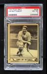 1940 Play Ball #236  Jim Bottomley  Front Thumbnail