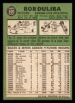 1967 Topps #599  Bob Duliba  Back Thumbnail