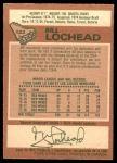 1978 O-Pee-Chee #122  Billy Lochead  Back Thumbnail