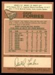 1978 O-Pee-Chee #167  Dave Forbes  Back Thumbnail