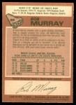 1978 O-Pee-Chee #89  Bob Murray  Back Thumbnail