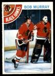 1978 O-Pee-Chee #89  Bob Murray  Front Thumbnail