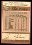 1978 O-Pee-Chee #21  Dan Maloney  Back Thumbnail