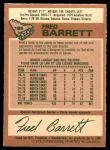 1978 O-Pee-Chee #185  Fred Barrett  Back Thumbnail