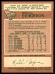 1978 O-Pee-Chee #273  Michel Bergeron  Back Thumbnail