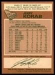 1978 O-Pee-Chee #231  Jerry Korab  Back Thumbnail