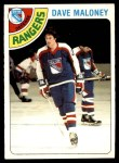 1978 O-Pee-Chee #221  Dave Maloney  Front Thumbnail