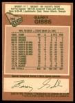 1978 O-Pee-Chee #390  Barry Gibbs  Back Thumbnail