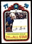 1978 O-Pee-Chee #336   -  Don Edwards All-Star Front Thumbnail
