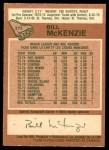 1978 O-Pee-Chee #275  Bill McKenzie  Back Thumbnail