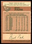 1978 O-Pee-Chee #79  Brad Park  Back Thumbnail