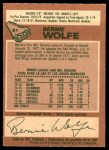 1978 O-Pee-Chee #81  Bernie Wolfe  Back Thumbnail