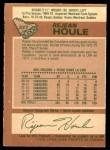 1978 O-Pee-Chee #227  Rejean Houle  Back Thumbnail