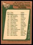 1978 O-Pee-Chee #203   Flyers Team Back Thumbnail