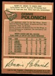 1978 O-Pee-Chee #106  Dennis Polonich  Back Thumbnail