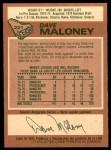 1978 O-Pee-Chee #221  Dave Maloney  Back Thumbnail