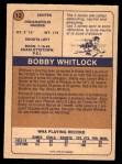 1974 O-Pee-Chee WHA #12  Bob Whitlock  Back Thumbnail