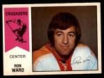 1974 O-Pee-Chee WHA #21  Ron Ward  Front Thumbnail