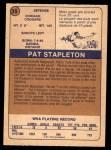 1974 O-Pee-Chee WHA #35  Pat Stapleton  Back Thumbnail