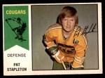 1974 O-Pee-Chee WHA #35  Pat Stapleton  Front Thumbnail