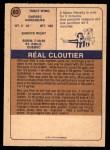 1974 O-Pee-Chee WHA #63  Real Cloutier  Back Thumbnail