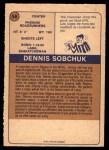 1974 O-Pee-Chee WHA #56  Dennis Sobchuk  Back Thumbnail