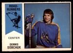 1974 O-Pee-Chee WHA #56  Dennis Sobchuk  Front Thumbnail