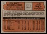 1972 Topps #517  Ken Brett  Back Thumbnail