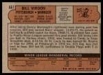 1972 Topps #661  Bill Virdon  Back Thumbnail