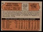 1972 Topps #307  Steve Renko  Back Thumbnail