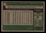 1979 Topps #310  Thurman Munson  Back Thumbnail