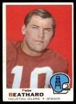 1969 Topps #221  Pete Beathard  Front Thumbnail