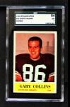 1964 Philadelphia #31  Gary Collins   Front Thumbnail