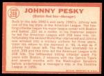 1964 Topps #248  Johnny Pesky  Back Thumbnail