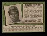 1971 Topps #429  Chuck Hinton  Back Thumbnail
