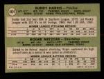 1971 Topps #404   -  Roger Metzger / Buddy Harris Astros Rookies Back Thumbnail