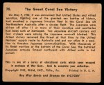 1941 Gum Inc. War Gum #70   The Great Coral Sea Victory Back Thumbnail