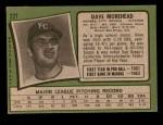 1971 Topps #221  Dave Morehead  Back Thumbnail